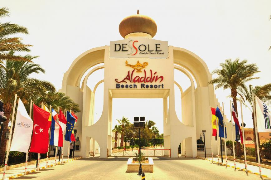 4 Sterne Hotel: Aladdin Beach Resort - Hurghada, Rotes Meer