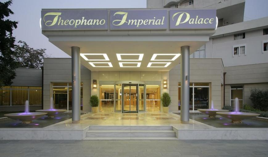 5 Sterne Hotel: Theophano Imperial Palace - Kalithea, Chalkidiki