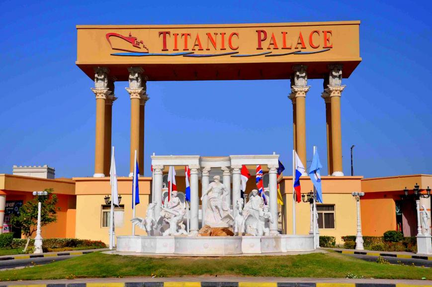 5 Sterne Familienhotel: Titanic Palace - Hurghada, Rotes Meer